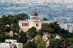 Οι δράσεις του Αστεροσκοπείου Αθηνών τον Μάρτιο (in.gr)