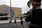 Δραστηριότητες για τη συμπλήρωση 200 χρόνων από την Ελληνική Επανάσταση