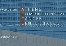 Συμπόσιο ''Towards an Athens Comprehensive Cancer Center (ACCC)''