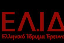 Ενημερωτικό σημείωμα σχετικά με τις υποτροφίες δικαιούχων της 1ης προκήρυξης του ΕΛΙΔΕΚ για Υποψήφιους/φιες Διδάκτορες