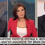 Interview of the Alt. Minister on ERT tv (video)
