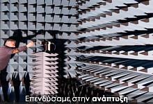 Το βίντεο του Μαξίμου για το brain drain (ant1news)