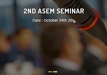 2η Ημερίδα ASEM στην Αθήνα- Εξειδίκευση κοινών δράσεων Ελλάδας-Κίνας σε Έρευνα και Τεχνολογία