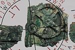 Ένας αρχαίος ελληνικός υπολογιστής στο Μουσείο Ηρακλειδών (naftemporiki.gr)