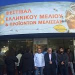 Ο ΑΝΥΠ Κώστας Φωτάκης στο 9ο Φεστιβάλ ελληνικού μελιού και προϊόντων μέλισσας