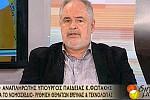 Κ. Φωτάκης στην ΕΡΤ: Πρωτοβουλίες για ενίσχυση της έρευνας και στήριξη των επιστημόνων (vid)