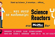 Οι Science Reactors στο MoMix Bar (culturenow.gr)