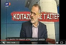 Ο Πρόεδρος του Αστεροσκοπείου, Μανώλης Πλειώνης στην ΕΡΤ1