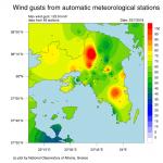 Ανακοίνωση του Αστεροσκοπείου για τις πυρκαγιές στην Αττική