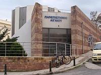 Στη Χίο 100 ερευνητές του CERN (politischios.gr)