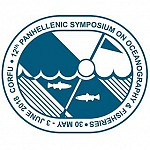 Special session on the study of the environmental consequences of the sinking of the Agia Zoni II tanker