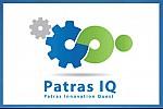Συνέντευξη τύπου για την Έκθεση Μεταφοράς Τεχνογνωσίας «Patras IQ»