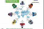 Παιδεία και Έρευνα διαμορφώνουν την Οικονομία της Γνώσης - Συνέντευξη Κ.Φωτάκη