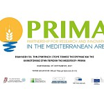 Carlos Moedas, EU Commissioner for Research, Science & Innovation in Athens for the Prima Initiative