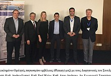Με επιτυχία το 1ο Διεθνές Διεπιστημονικό Συνέδριο Νανοτεχνολογίας και Βιοεπιστημών (cretalive.gr)