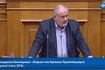 K. Φωτάκης για τον προϋπολογισμό 2018: Αυξήθηκαν οι συνολικές δαπάνες για την Έρευνα