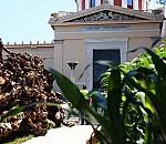«Βραδιά του Ερευνητή» στην Αθήνα και σε άλλες πόλεις της Ελλάδας (ΑΠΕ-ΜΠΕ)