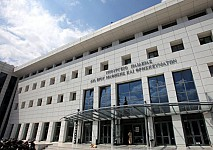Υποτροφίες 900 ευρώ το μήνα σε 256 υποψήφιους διδάκτορες από το Ελληνικό Ίδρυμα Έρευνας και Καινοτομίας (LEFT.GR)